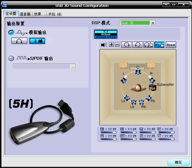 how to put desktop sounds into mic